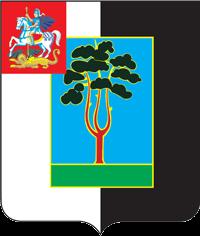 Герб Черноголовки
