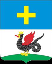Герб Каширы