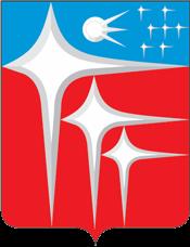 Герб Краснознаменска