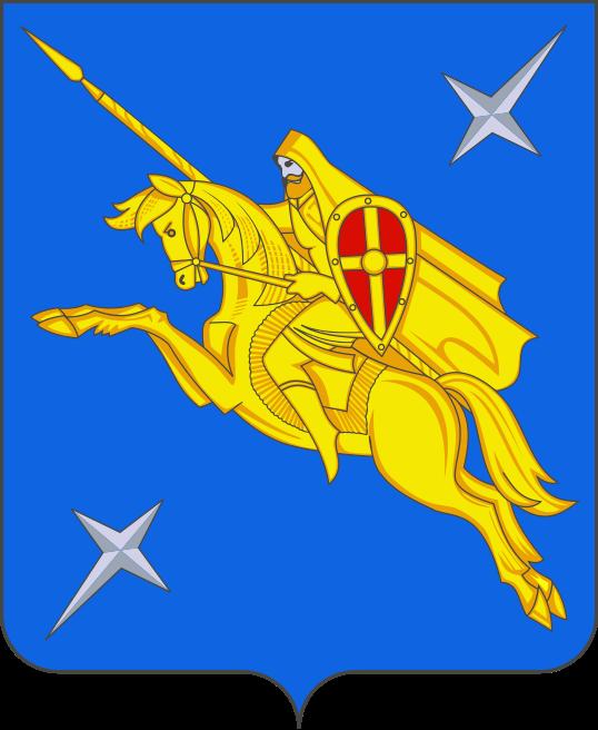 Герб Пересвета