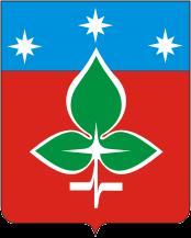 Герб Пущина