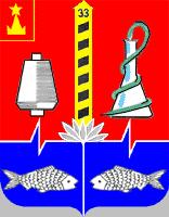 Герб Старой Купавны