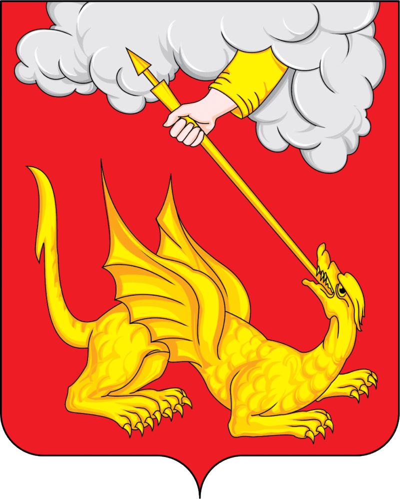 Герб Егорьевска