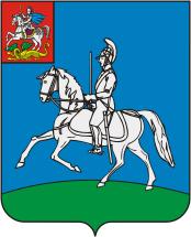 Герб Кубинки