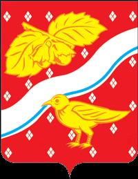 Герб Орехово-Зуева