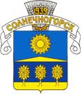 Герб Солнечногорска