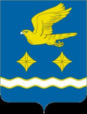 Герб Ступина