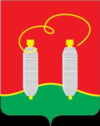 Герб Высовска